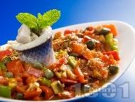 Рецепта Тунизийска салата с херинга